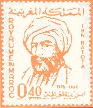 A-Moroccan-stamp-in-commemoration-of-Ibn-Battuta_s-feat