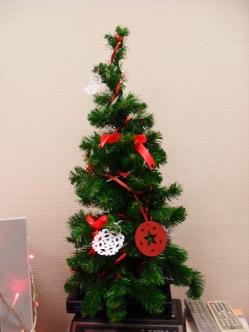 ख्रिसमस ट्री